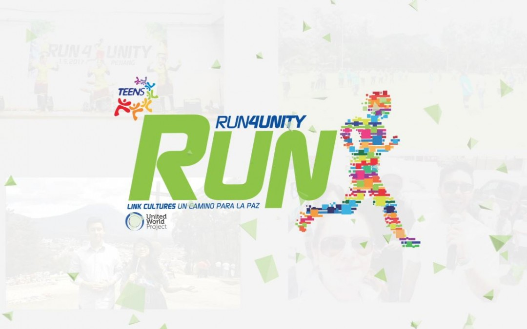 Run4Unity: the 2017 global relay race